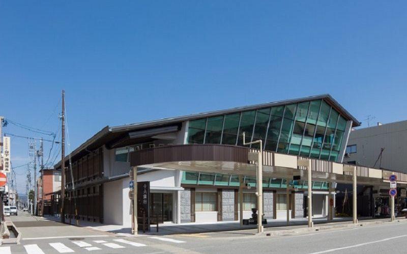 十六銀行高山支店新築工事(高山市下三之町)