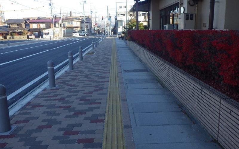 都市計画道路西之一色花岡線道路改良工事