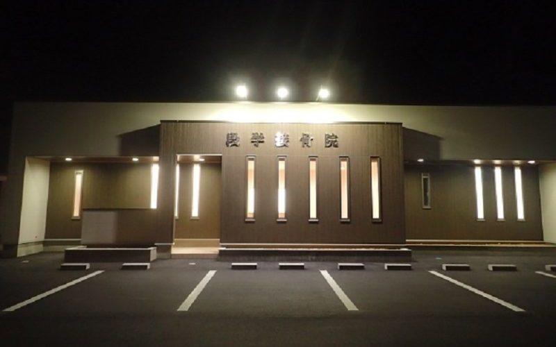 段本様接骨院併用住宅新築工事(高山市花岡町)