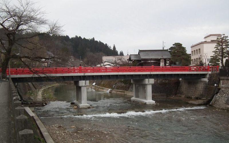 市道馬場川原線中橋耐震対策工事